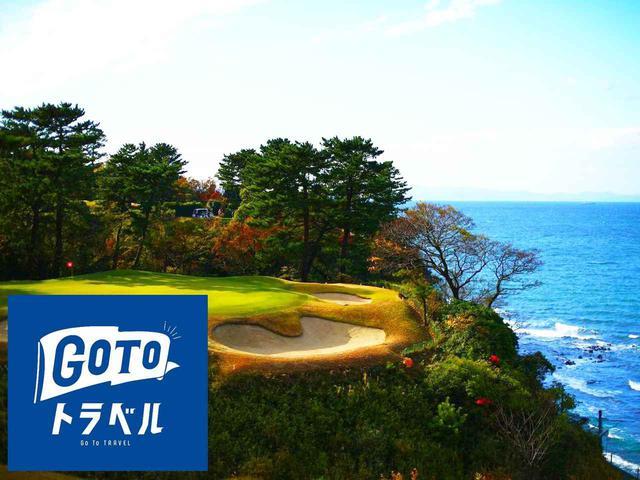 画像: 【Go To トラベルF-11435/大阪 大阪ゴルフクラブ 1プレー】 - ゴルフへ行こうWEB by ゴルフダイジェスト