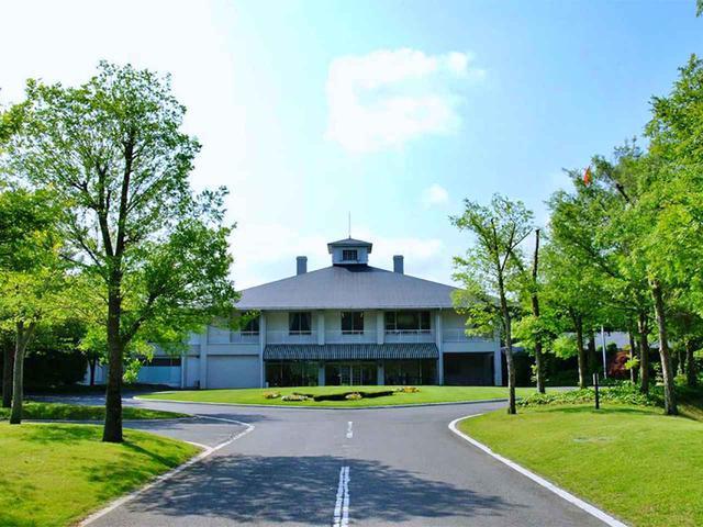 画像1: 【ゴルフ会員権/はじめてのホームコース㊶】「千代田カントリークラブ」都心からわずか1時間。重厚なクラブハウスと、フラットな27ホール