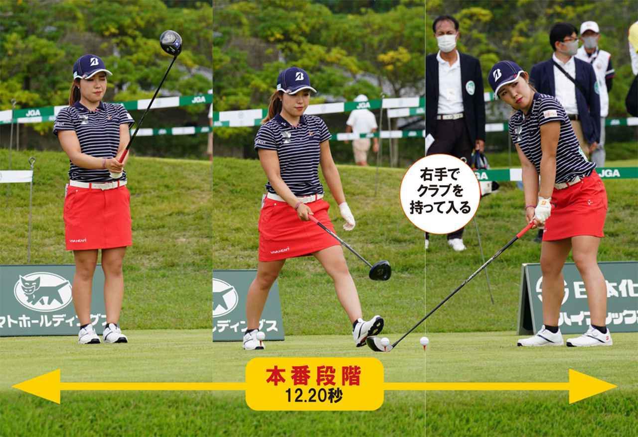 画像2: 【選手③】古江彩佳 確認作業という名のルーティン