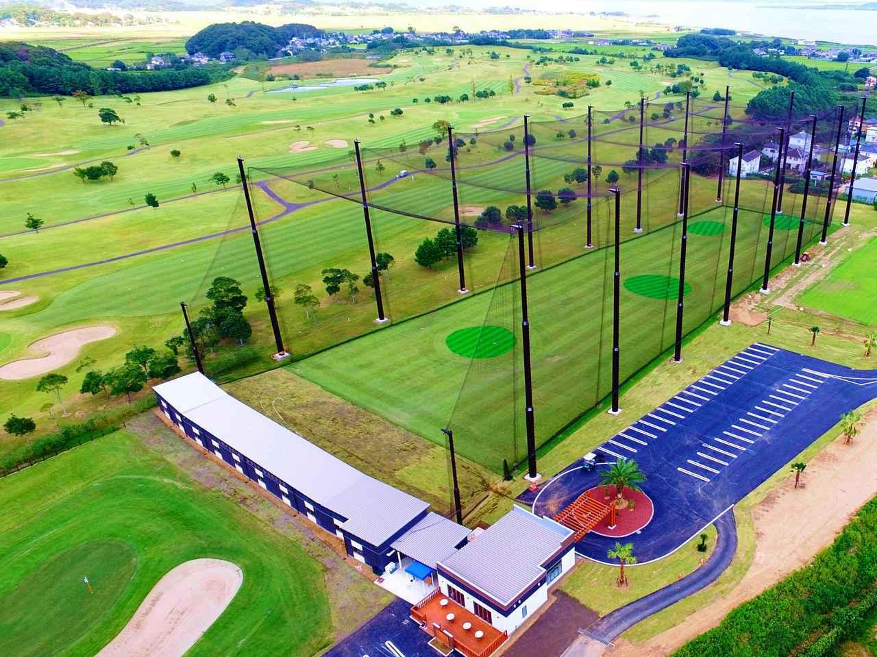 画像: 「ザ・インペリアルカントリークラブ」の練習施設