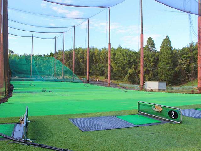 画像: 練習場