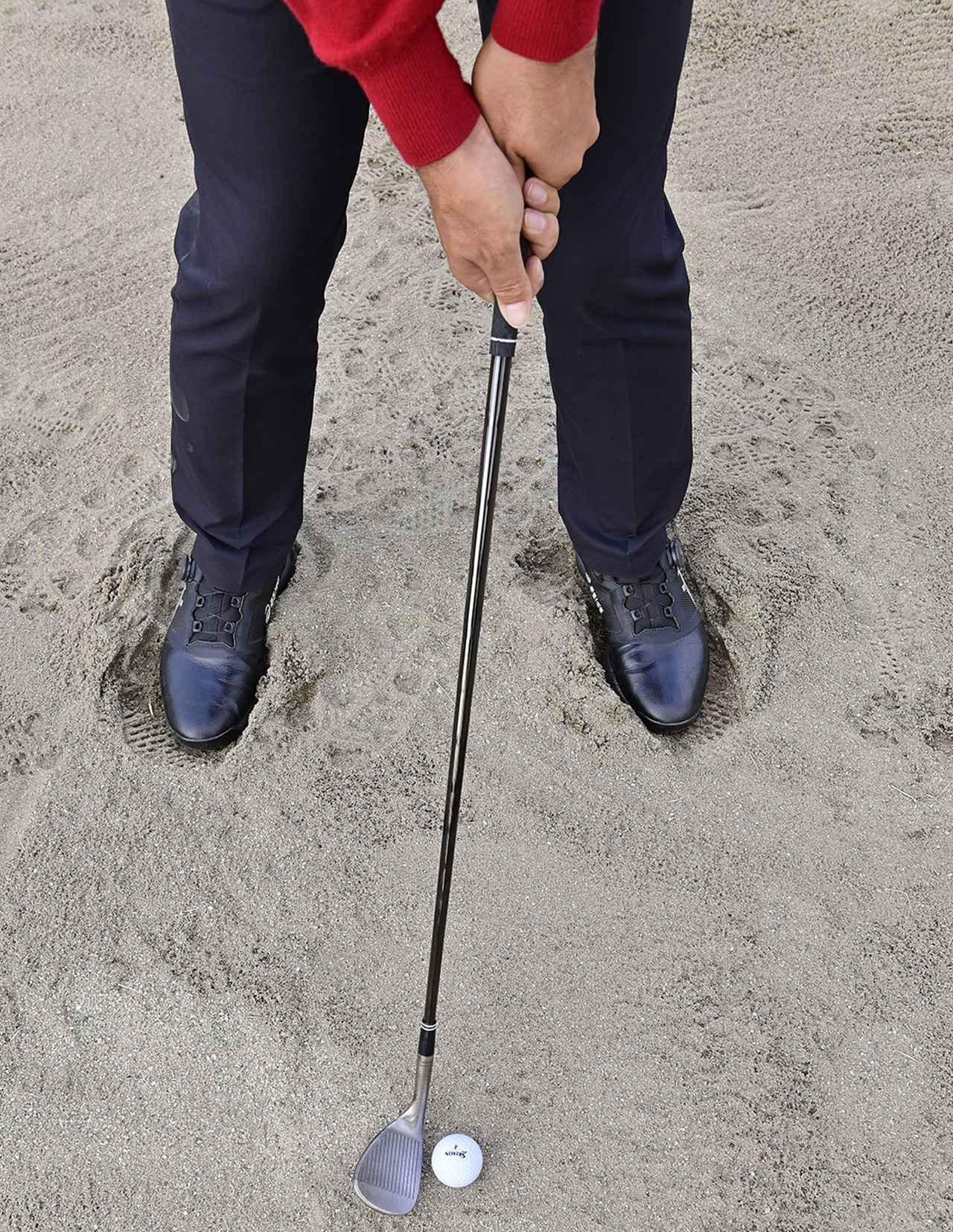 画像: ボール位置は真ん中より右はない!