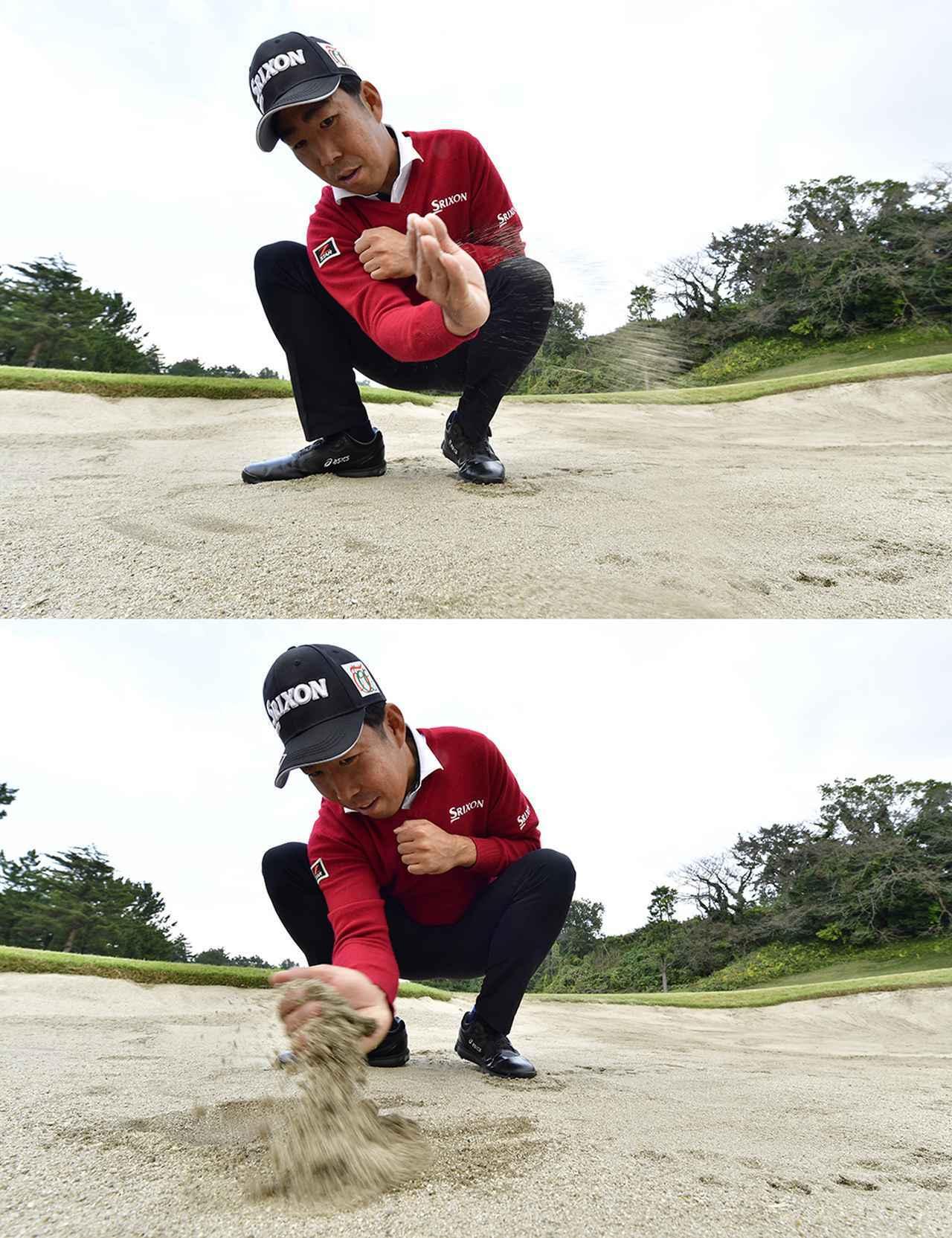 画像: 右手のひらで砂の表面を薄く切り取るようなイメージで振ってサラッと振り抜くのがコツ。上から打ち込むイメージだと砂に深く潜ってしまい振り抜けずにまったくボールが飛ばないことも