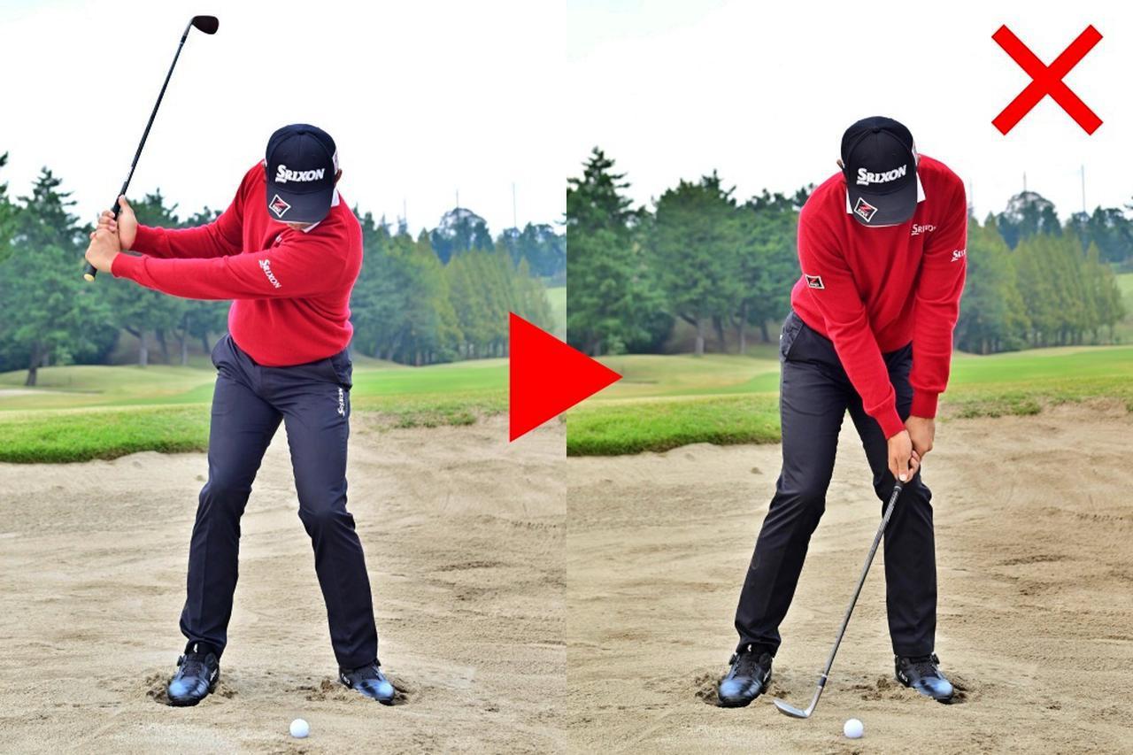 画像: コックを使う意識が強いとヘッドが鋭角に下りて振り抜けない