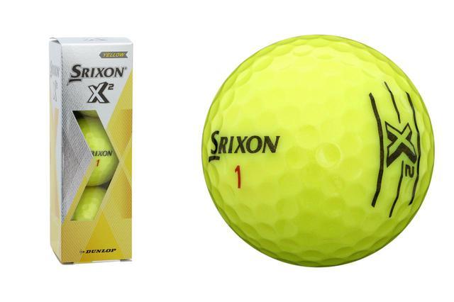 画像: プレゼント27 スリクソン X2(5ダース)(ダンロップ)