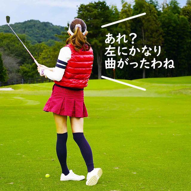 画像3: 【新ルール】自分のショット後に、風向きを教えるのはアドバイスになる? ならない?