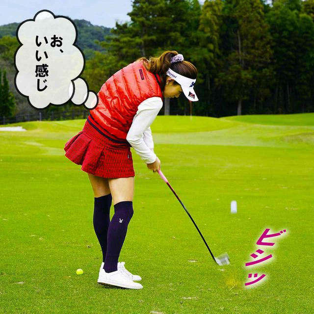 画像2: 【新ルール】自分のショット後に、風向きを教えるのはアドバイスになる? ならない?