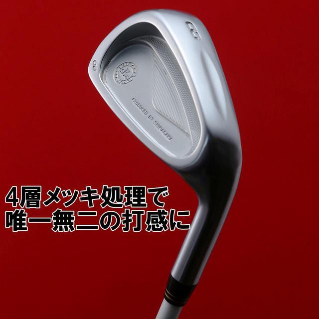 画像: 【コラボギア2】光栄ゴルフ製作所