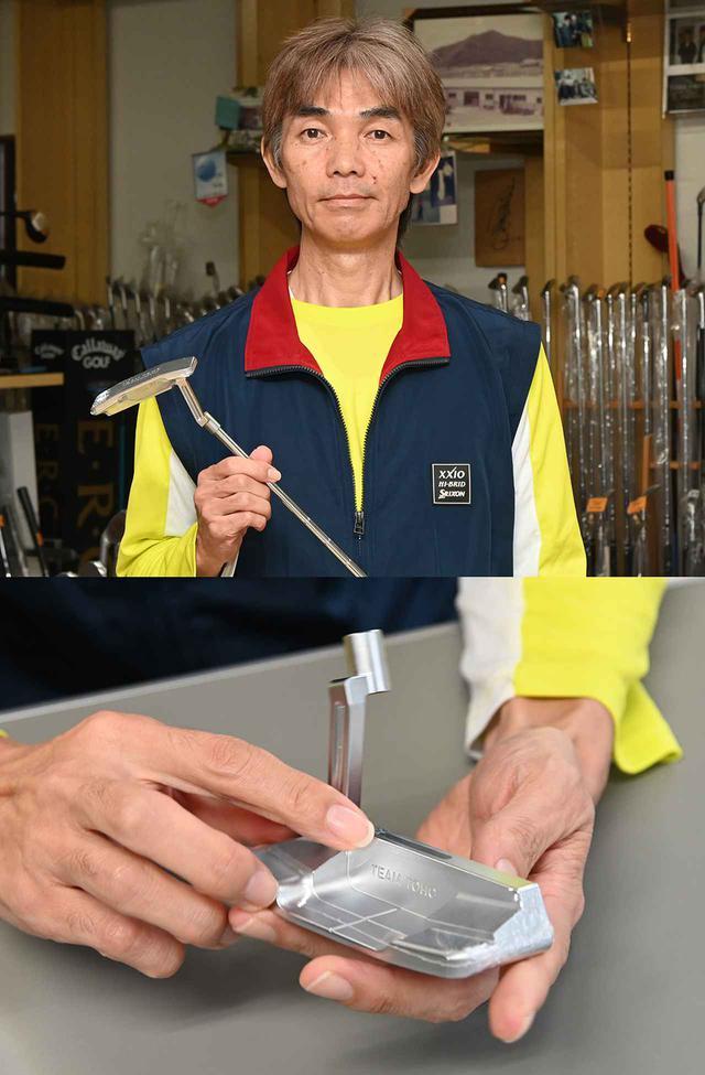 画像: 「TEAM TOHO オリジナルパター」 価格:3万円(税別) ●ヘッド素材・製法/軟鉄削り出し ●長さ/33インチ ●納期:注文から約30日