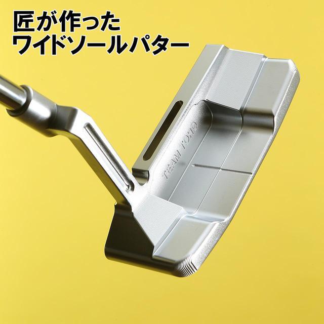 画像: 【コラボギア1】東邦ゴルフ
