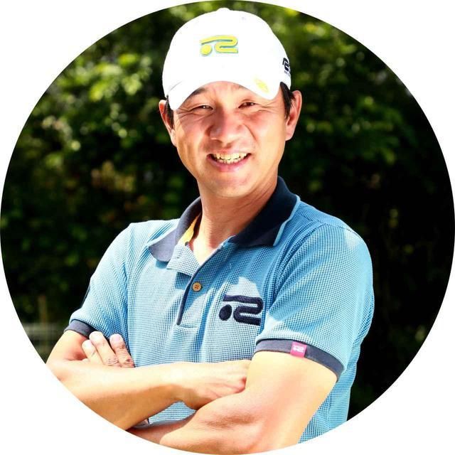 画像: 1971年広島生まれ。月刊ゴルフダイジェストでもお馴染みのティーチングプロ。