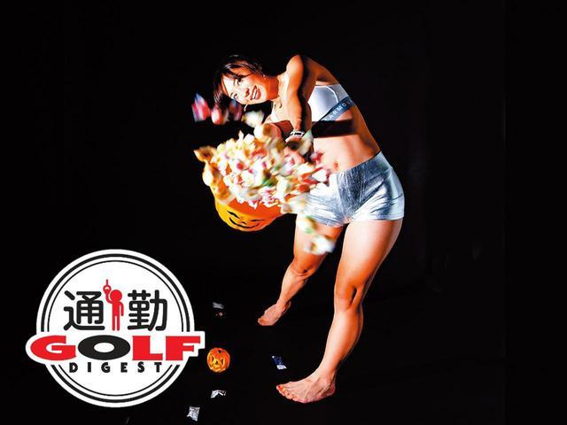 画像: 【通勤GD】神スウィンガー ミナセの小部屋Vol.39 ヘッドを解き放ち加速せよ! ゴルフダイジェストWEB - ゴルフへ行こうWEB by ゴルフダイジェスト