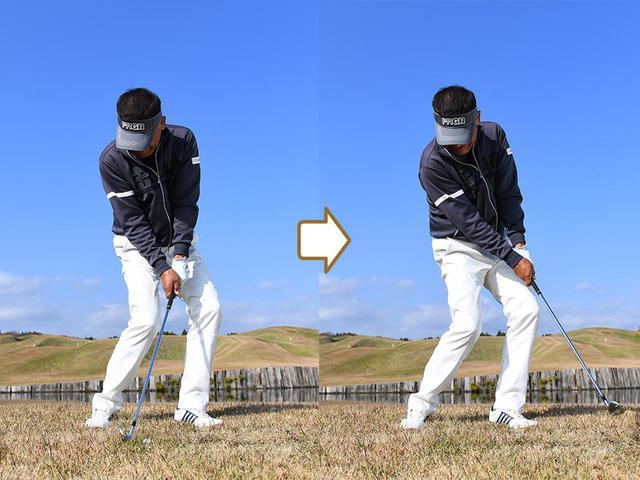 画像3: 【ボールが浮いているライ】