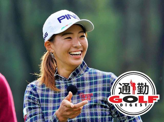 画像: 【通勤GD】メジャーチャンプコーチ青木翔の「笑顔のレシピ」最初に見えるのは欠点でも伝えるのは長所から Vol.22 ゴルフダイジェストWEB - ゴルフへ行こうWEB by ゴルフダイジェスト