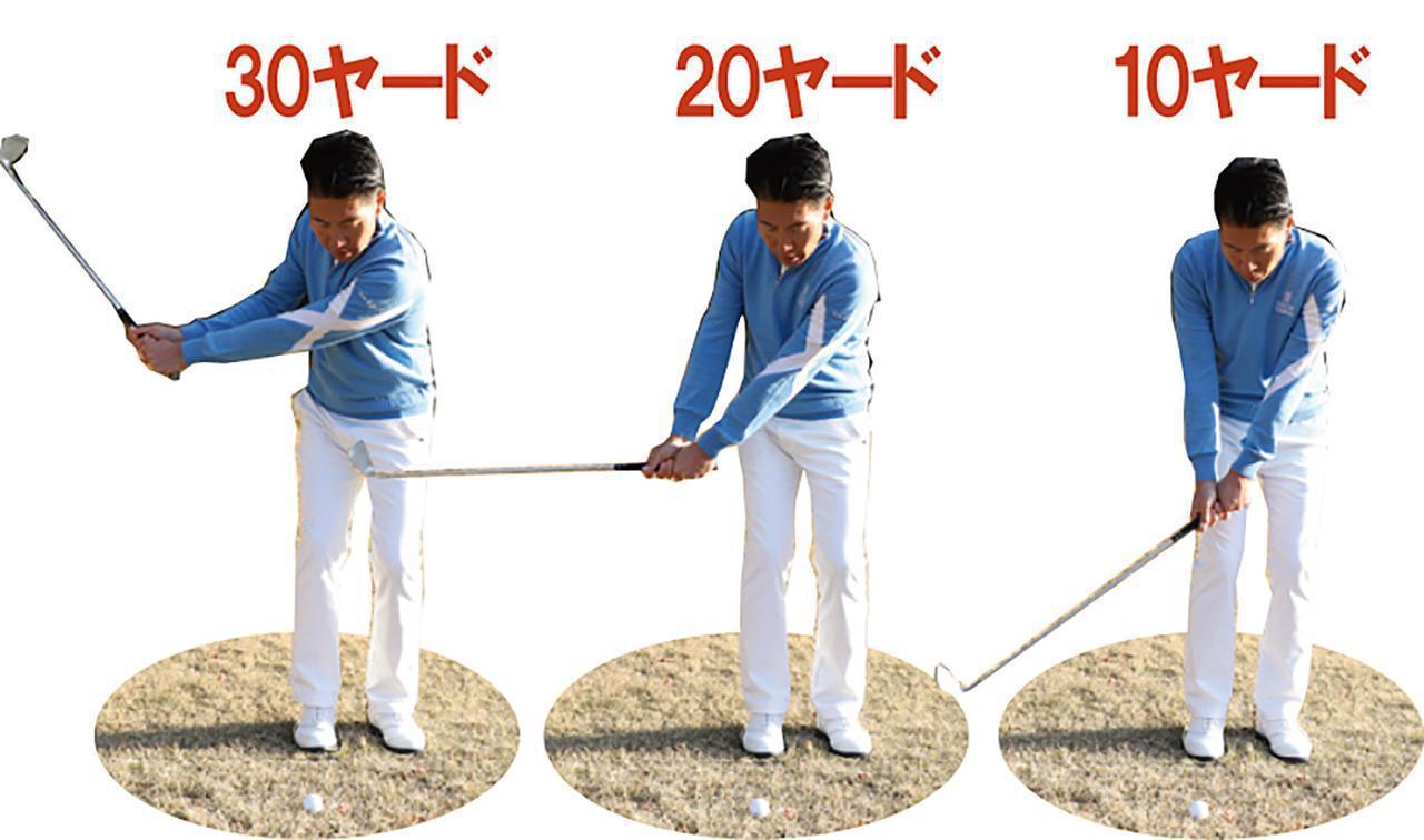 画像2: 【アプローチの心得】 フォローの高さは一定にする