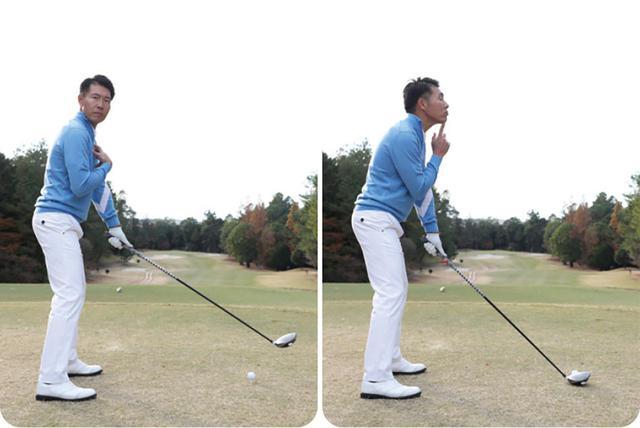 画像: 前傾角度を浅くして構える              アゴを上げると肩の回転がスムーズになる