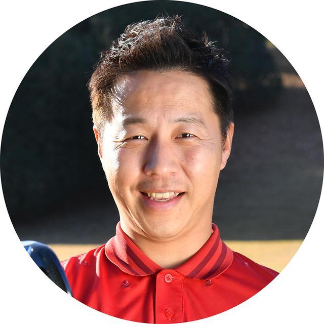 画像: 【解説/ 堀口宜篤プロ】 ほりぐちのりあつ。1980年生まれ。東京都出身。アメリカでゴルフを学んだ経験を生かして、クラブフィッティングとスウィングを同時進行で教える数少ないプロ。パフォーマンスゴルフスタジオ主宰