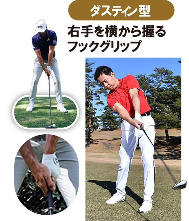 画像2: 【打ち方のコツ】 肩をちょい閉じの一工夫