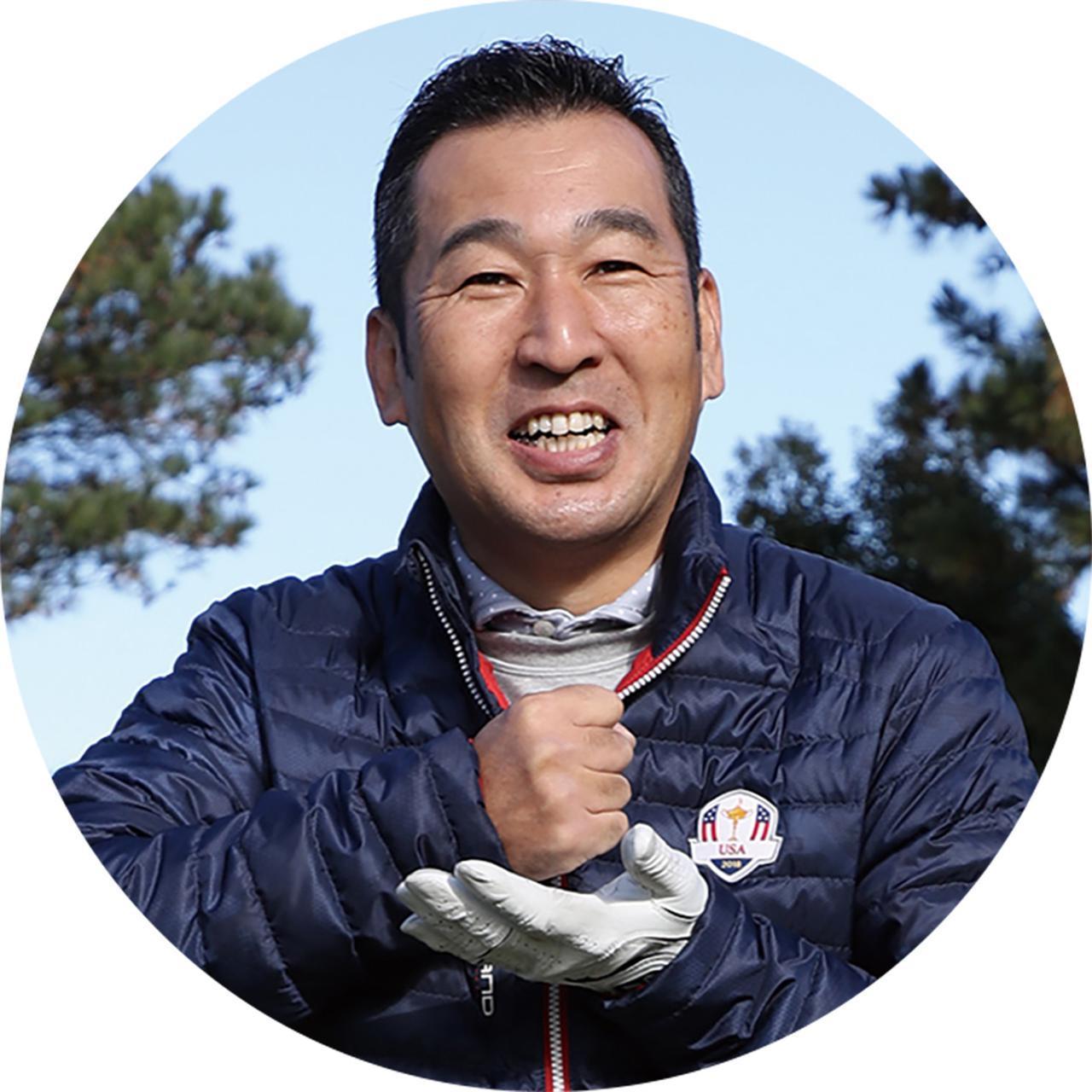 画像: 今まで……スタートホールが苦手だった!? アマチュアゴルファーの稲田さん ※稲田さんはアマチュアのため、ボランティアとしてご協力いただきました