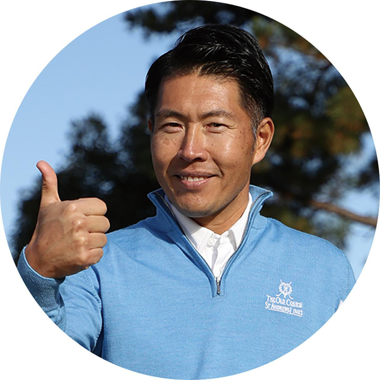 """画像: 【解説&指導/早川佳智プロ】 はやかわよしさと。1975年生まれ、愛知県出身。ゴルフの""""ヒト・モ・ノコト""""すべてにおいて造詣が深く、スウィング研究に日々没頭するティーチングプロ。チョイスベストコース100の選定委員も務める"""