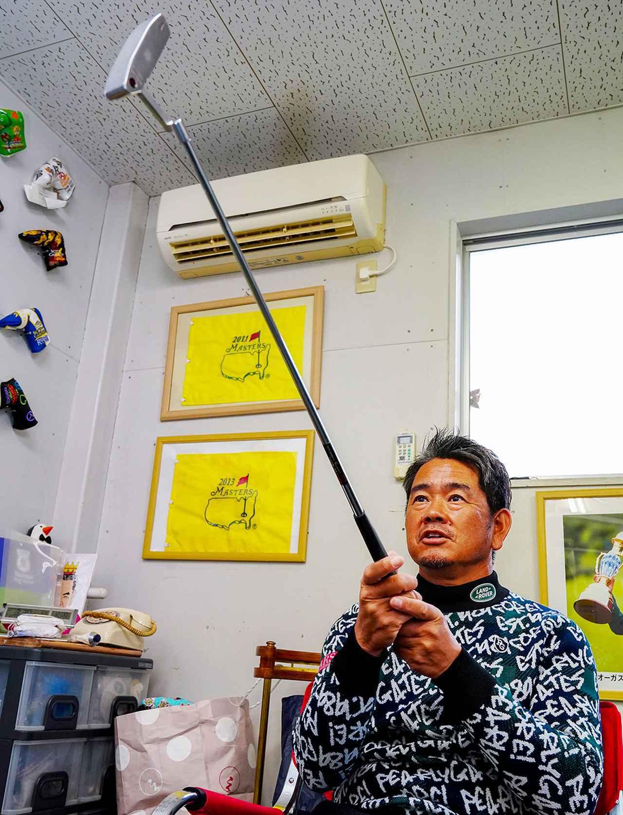 画像: 28年間過ごした倶楽部には、「藤田部屋」と呼ばれるトレーニング室がある。かつての使用パターもズラリと。