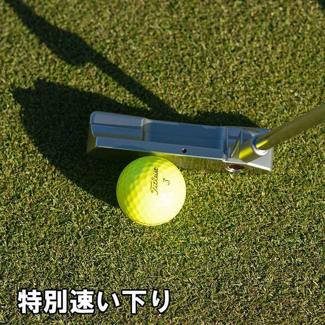 画像8: 【高速グリーン】ベテラン藤田寛之プロに聞く 「小さく打ち抜くパッティング」