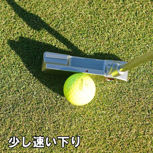 画像7: 【高速グリーン】ベテラン藤田寛之プロに聞く 「小さく打ち抜くパッティング」