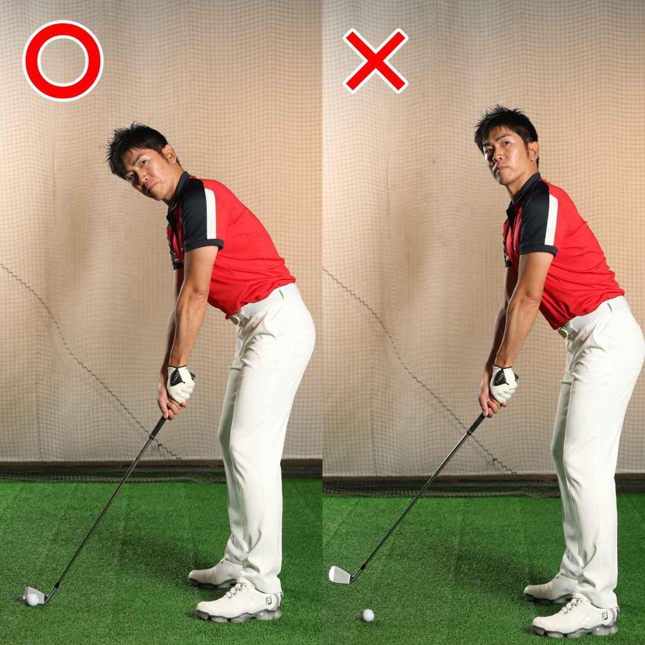 画像: アドレスで目標を確認するとき、視界が斜めになるのを嫌い首を立ててしまうと、前傾が崩れ、肩がタテ回転するのを妨げてしまう。視界の傾きに慣れることが大切だ