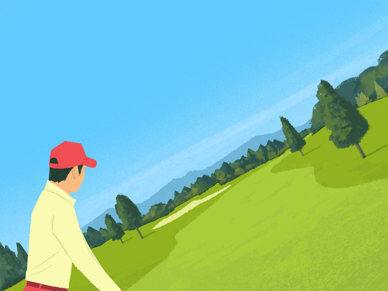"""画像: 【通勤GD】Dr.クォンの反力打法 Vol.60 """"景色""""はちゃんと傾いてますか? ゴルフダイジェストWEB - ゴルフへ行こうWEB by ゴルフダイジェスト"""