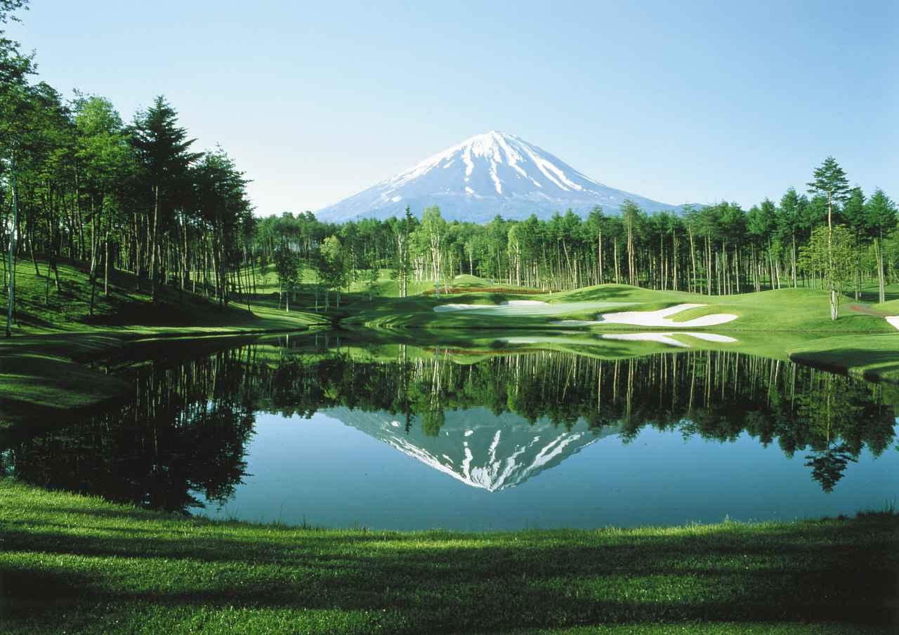 画像: 鳴沢ゴルフ倶楽部 No.8