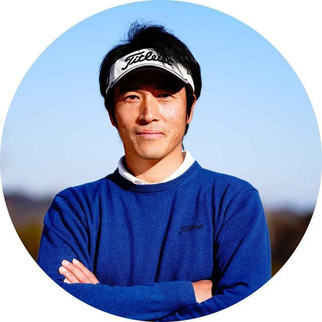 画像: 1980年生まれ。父・若林貞男に師事し「Z打法」の後継者として若林ゴルフスクールでレッスンを行っている。