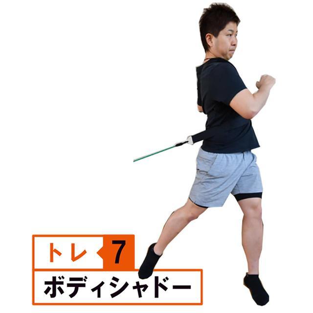 画像16: 【筋トレ】お家時間で飛距離アップ! しぶこ専属斎藤トレーナーが、あと10ヤード飛ばせるフィットネス器具を商品化