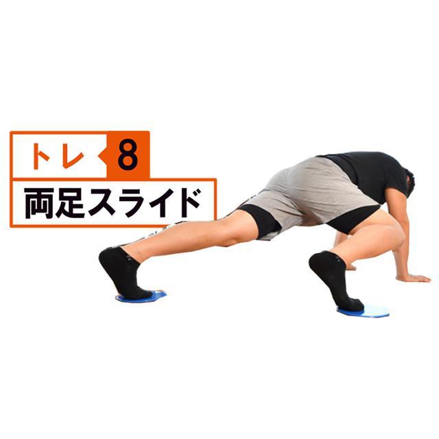 画像19: 【筋トレ】お家時間で飛距離アップ! しぶこ専属斎藤トレーナーが、あと10ヤード飛ばせるフィットネス器具を商品化