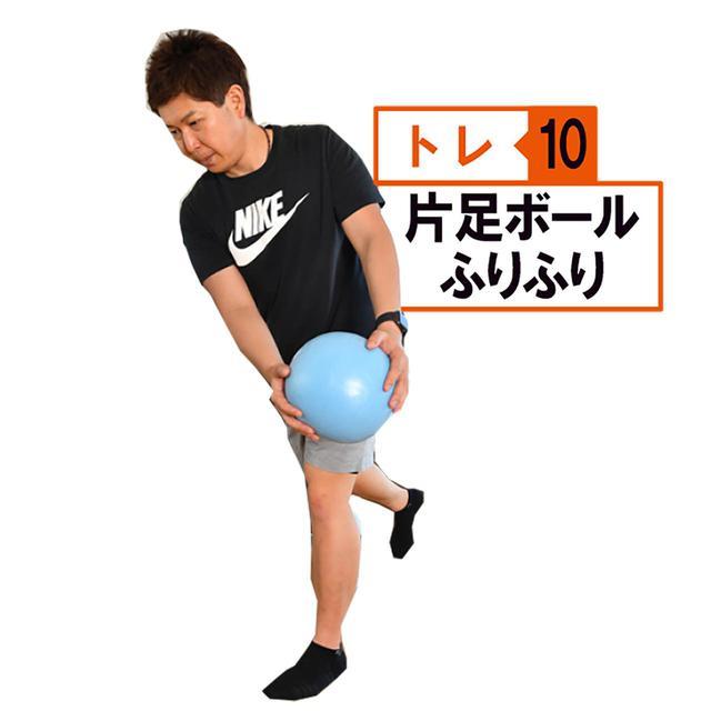 画像23: 【筋トレ】お家時間で飛距離アップ! しぶこ専属斎藤トレーナーが、あと10ヤード飛ばせるフィットネス器具を商品化