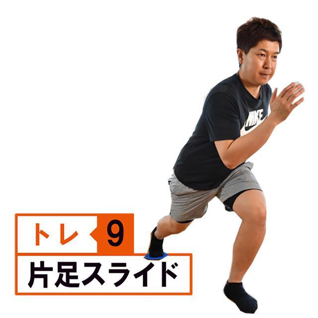 画像33: 【筋トレ】お家時間で飛距離アップ! しぶこ専属斎藤トレーナーが、あと10ヤード飛ばせるフィットネス器具を商品化