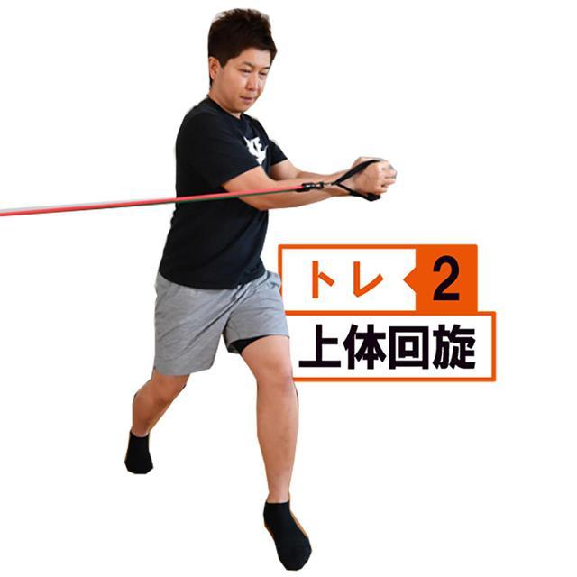 画像4: 【筋トレ】お家時間で飛距離アップ! しぶこ専属斎藤トレーナーが、あと10ヤード飛ばせるフィットネス器具を商品化