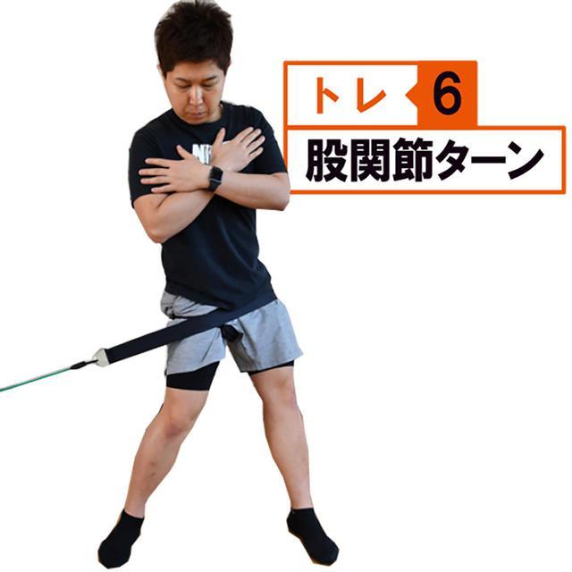 画像14: 【筋トレ】お家時間で飛距離アップ! しぶこ専属斎藤トレーナーが、あと10ヤード飛ばせるフィットネス器具を商品化