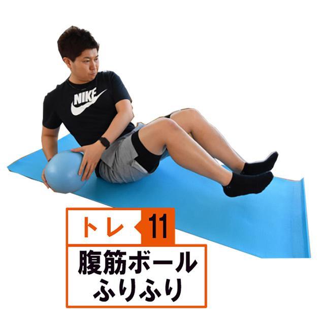 画像35: 【筋トレ】お家時間で飛距離アップ! しぶこ専属斎藤トレーナーが、あと10ヤード飛ばせるフィットネス器具を商品化