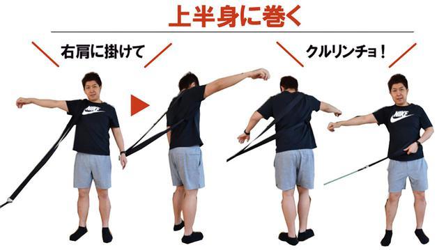 画像8: 【筋トレ】お家時間で飛距離アップ! しぶこ専属斎藤トレーナーが、あと10ヤード飛ばせるフィットネス器具を商品化