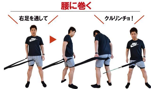 画像9: 【筋トレ】お家時間で飛距離アップ! しぶこ専属斎藤トレーナーが、あと10ヤード飛ばせるフィットネス器具を商品化