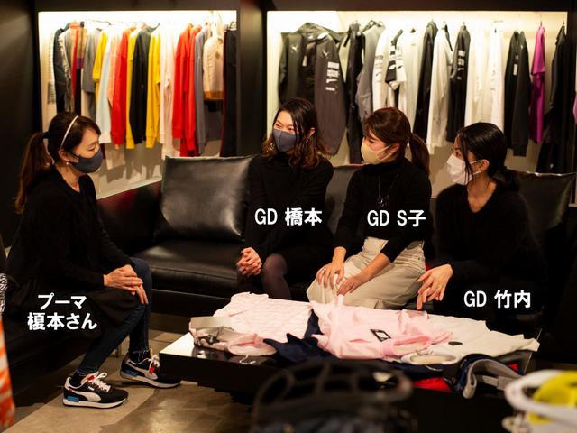 画像: かなり真剣に着てもらいたいコーデについて語り合う4人