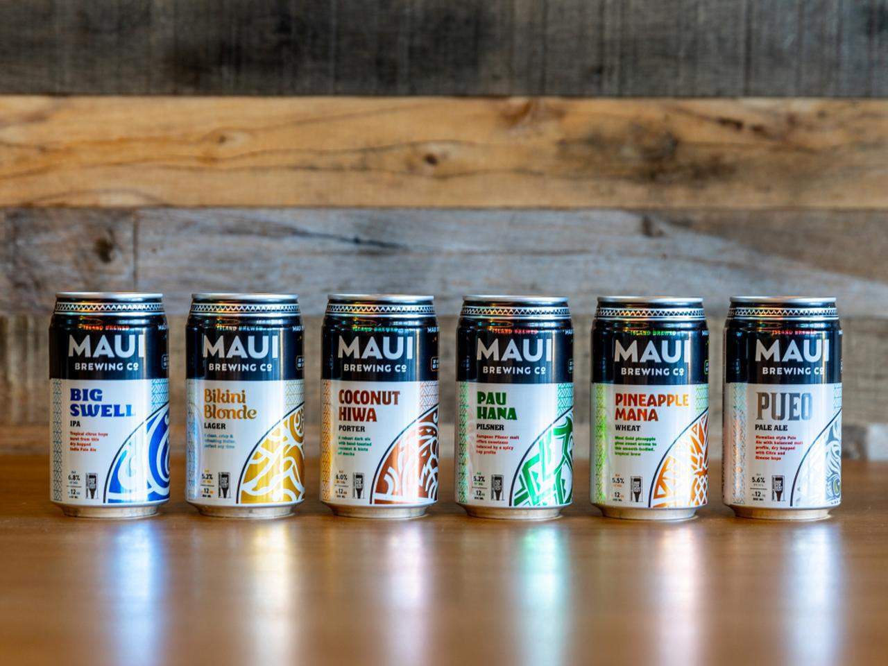 画像: ハワイアン航空の機内でも楽しめる! ハワイのクラフトビール マウイブリューイング