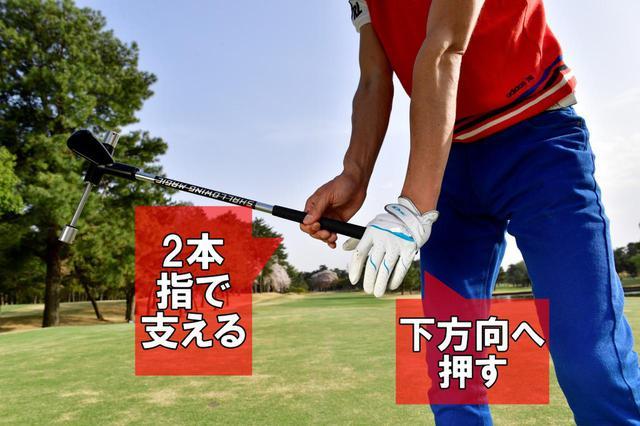 """画像: 【ゴルフ練習器具】""""スティープ君""""たち集まれ~!憧れの「シャローイング」があなたのもとに!"""