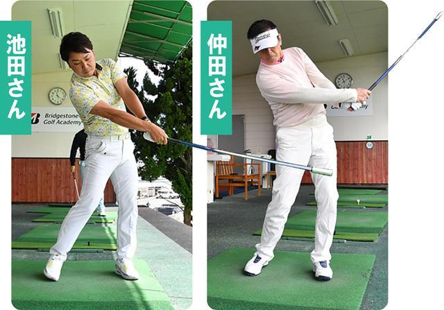 画像: 池田武志さん 40歳/HC2/持ち球はドロー 仲田雅行さん 56歳/HC4/持ち球はフェード