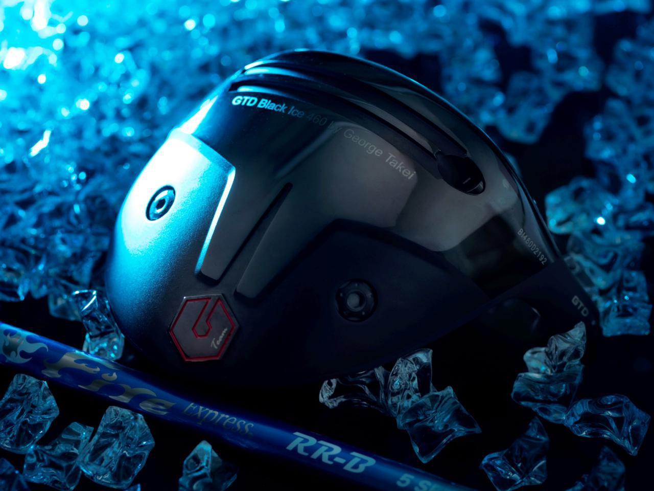 画像: 「GTDブラックアイス460(GTD Black Ice 460)×ファイアー ドライバー」