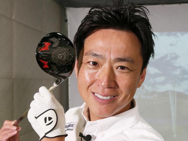 画像: 試打した武市悦宏プロが即エースに採用 果たしてその実力は?