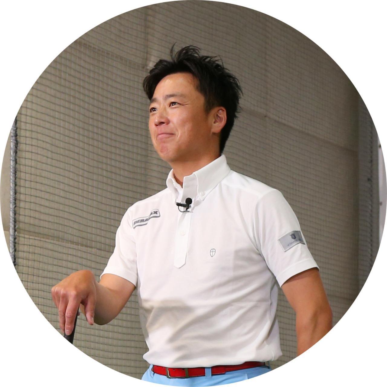 画像: 「Fire Impact」の効果的な使い方 武市悦宏プロに聞きました!