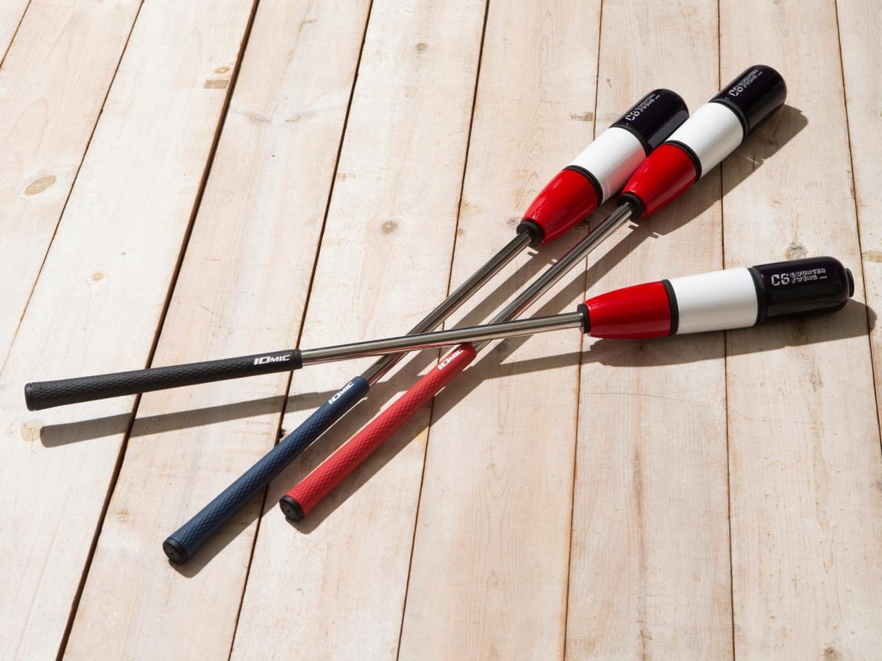 画像: 正しい切り返しが体感できる素振り練習器具「カウンタースイング」