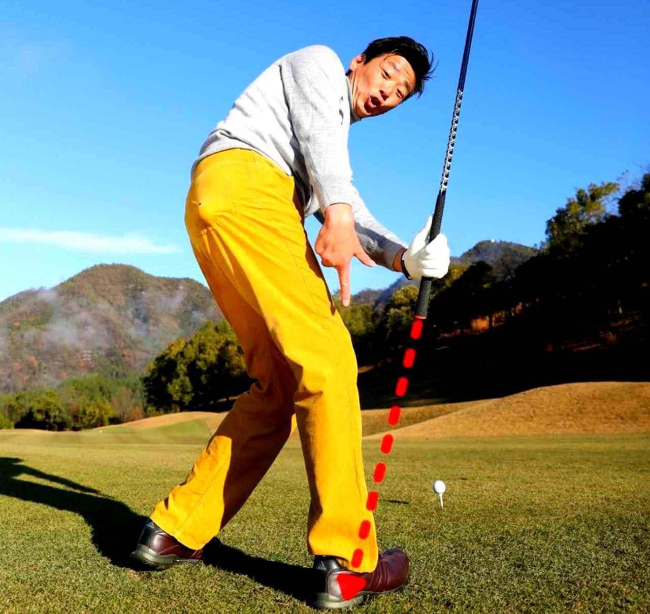 画像: 【飛ばし】プラス20ヤードの可能性。武市悦宏プロは「切り返しでグリップエンドを右足かかとへ落とす」 - ゴルフへ行こうWEB by ゴルフダイジェスト