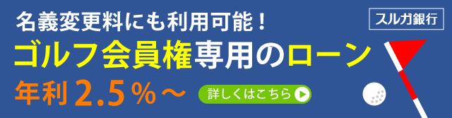 画像: www.surugabank.co.jp